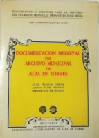 Archivo Municipal de Alba de Tormes