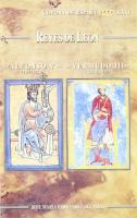 Alfonso V (999-1028), Vermudo III (1028-1037)